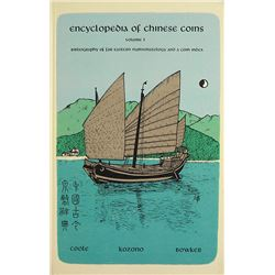 Coole's Encyclopedia of Chinese Coins