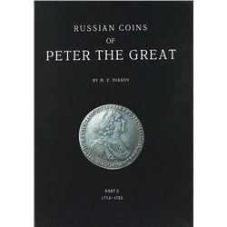Russian Coins of Peter the Great