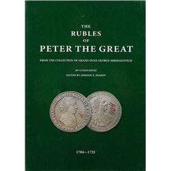 Rubles of Peter the Great