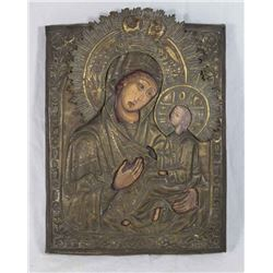 Eastern European Icon of Mother and Child