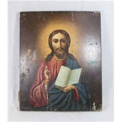 Late 19th-early 20th Century Russian Icon