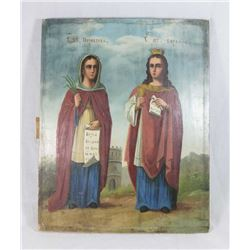Russian Icon of Jesus and Mary
