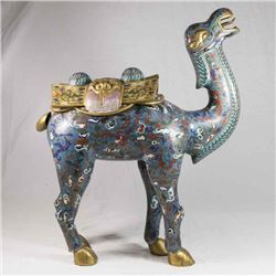 Chinese Cloisson? Camel