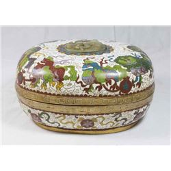 Chinese Cloissoné Oval Covered Box