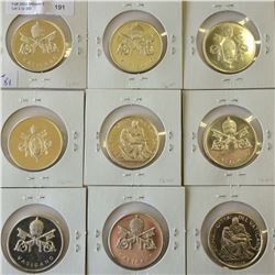 vatican pope medal, set of 9 pieces.