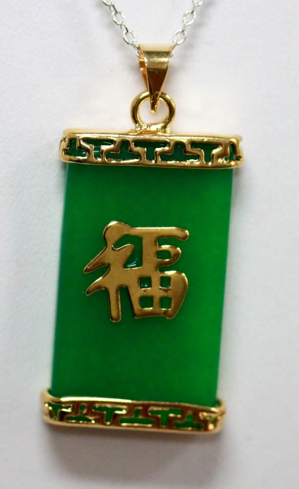 jade in chinese writing Two scholars recognized that the scratches on the bones were an ancient form of chinese writing and managed to decipher the inscriptions in 1928 the first no wonder the ancient chinese highly valued jade and thought it had magical properties | back to top.