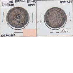 1860 Russia Half Rouble Coin in EF-AU (impaired)