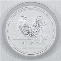 2005 10oz Australia Year of the Rooster .999 Fine Silver Coin (TAX Exempt)
