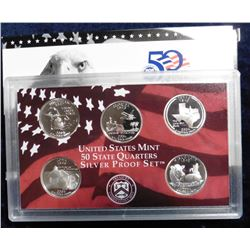 2004 S U.S. Statehood Quarters Silver Proof Set. Original as issued.