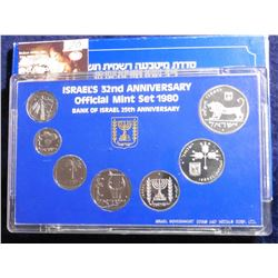 1980 Israel's 32nd Anniversary Official Mint Set. In original box of issue.