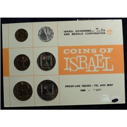 1966 Israel Proof-like Issue Coin set in original holder. (6 pcs.).
