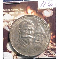 1613-1913 BC Russia .900 fine silver Rouble 300th Anniversary of Romanov Dynasty. Y70. Superbly tone