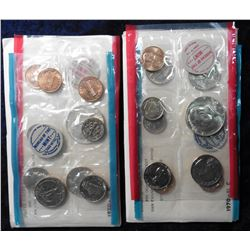 (2) 1970 U.S. Silver Mint Sets. Original as issued.