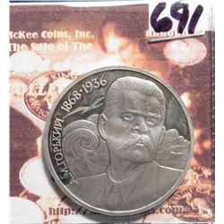 1988 Proof Russia One Rouble. 120th Anniversary - Birth of Maxin Gorky. Y#209. 225,000 mtg.