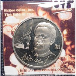 1990 Proof Russia One Rouble. 130th Anniversary - Birth of Anton Chekhov. Y#240. 400,000 mtg.