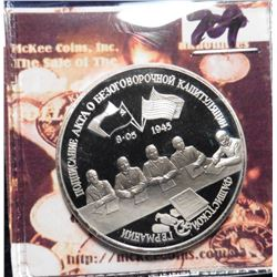 1995(i) Russia Proof Three Rouble. German Surrender. Y384.  Mtg. 200,000.