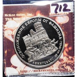 1995(m) Russia Proof Three Rouble. Capture of Konigsberg. Y380.  Mtg. 200,000.