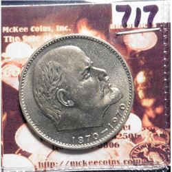 ND (1970) Russia One Rouble. Centennial of Lenin's Birth. Y141. Gem BU.