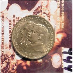 1822-1922 Brazil 1000 Reis. KM522.2. Gem BU. Independence Centennial. KM value $20.00.