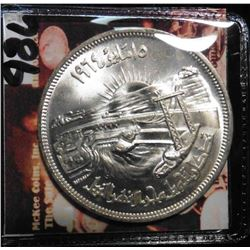 AH1384-1964 Egypt .7200 fine Silver Fifty Piasters. Diversion of the Nile. KM407. Mtg. 250,000. KM v