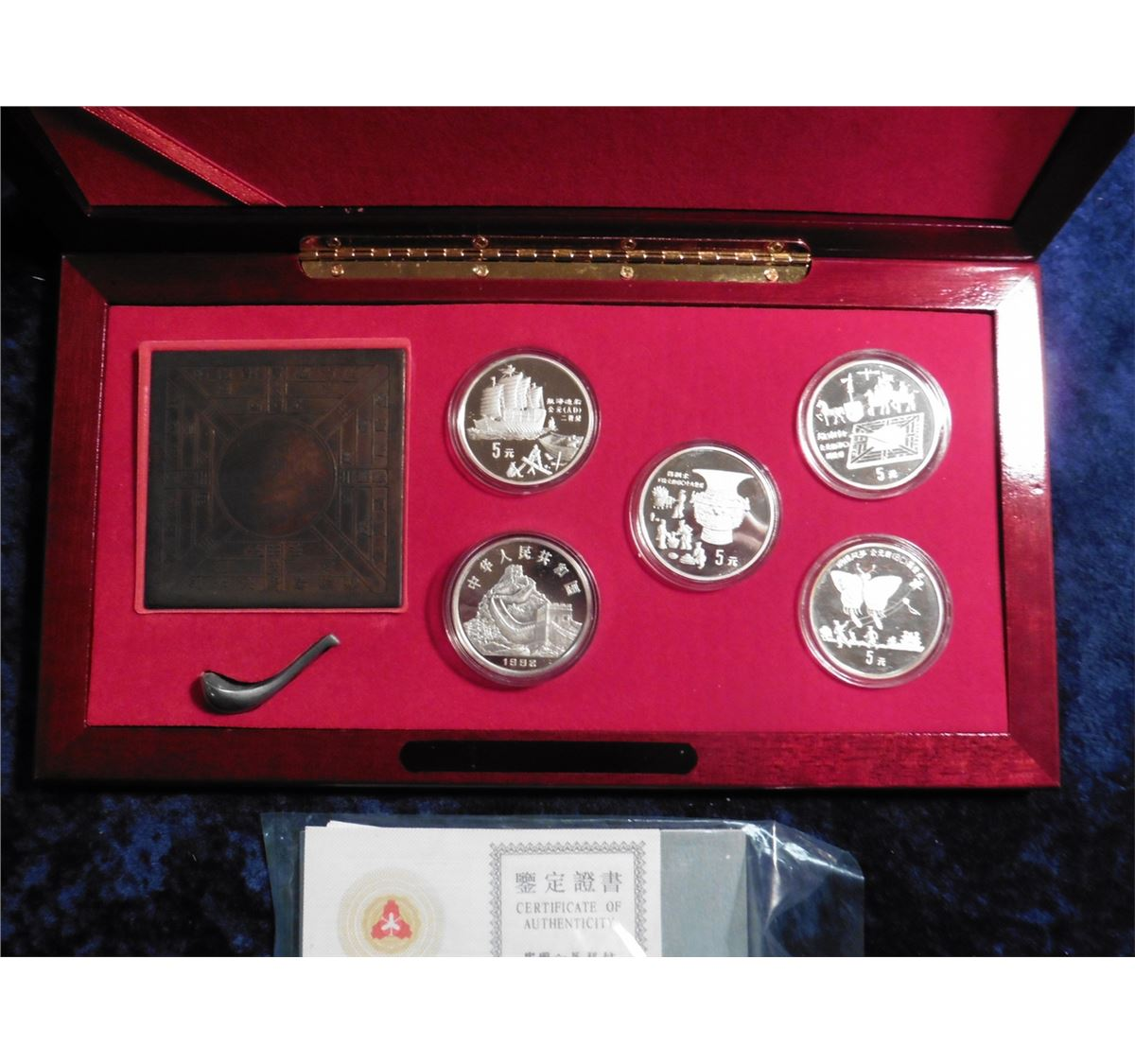 1992 china coins of invention and discovery compass image 2 1992 china coins of invention and discovery compass commemorative silver coin xflitez Image collections