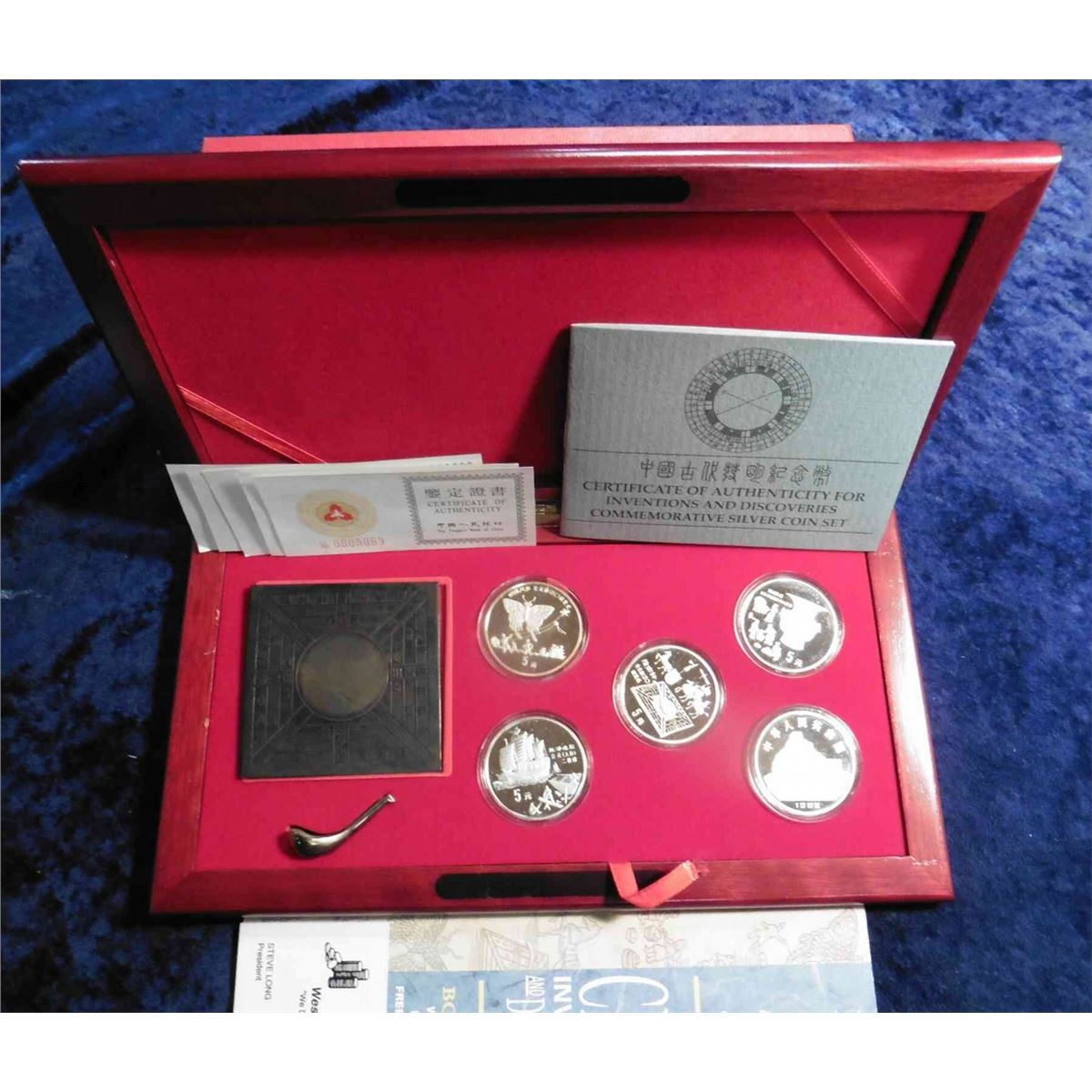 the china coin discovery