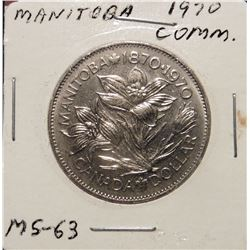 1870-1970 Manitoba, Canada Dollar. Brilliant Uncirculated.