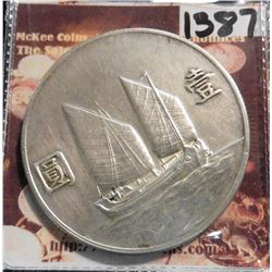 Year Date 22 (1933) Republic of China 'Junk' .900 fine Silver Dollar (Yuan) KM345. EF 45. KM Value $