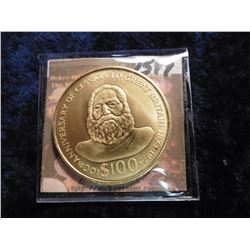 1974 Fiji 100 Dollars KM35. 31.3600 grams of .500 fine Gold. 100th Anniversary of Cession to Great B