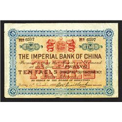 Imperial Bank of China, 1898 Peking Branch Taels Issue.
