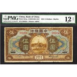 Bank of China, 1918  Shanghai/Harbin  Branch Issue Rarity.