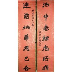 Pair Ink Calligraphy Scroll Zhao Zhiqian 1829-1884
