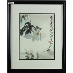 Chinese WC Sea Painting Framed
