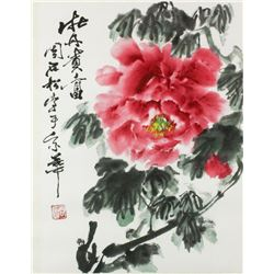 WC Painting Paper w/Frame Zhou Shisong 1951-
