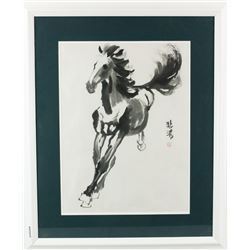WC Painting Paper w/Frame Signed Beihong 1895-1953