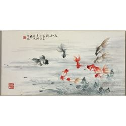 Chinese WC Painting on Paper Goldfish Signed