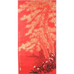 WC Pine Trees on Paper Qi Gong 1912-2005