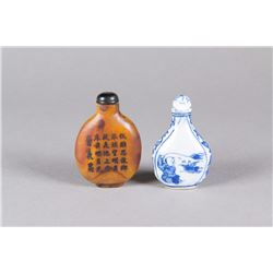 2 Pieces of Chinese Snuff Bottles