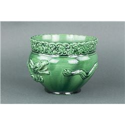 Chinese Green Ground Porcelain Waterpot