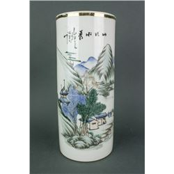 Chinese Republic Long Porcelain Hat Stand Signed