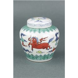Chinese Famille Rose Porcelain Jar w/Cover Tian MK