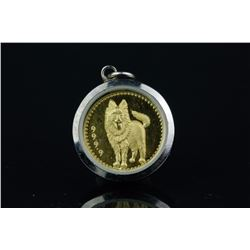 Chinese Gold Coin Year of Dog