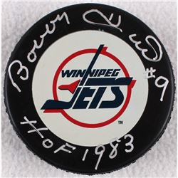 "Bobby Hull Signed Jets Logo Hockey Puck Inscribed ""HOF 1983"" (Schwartz COA)"