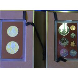 Cook Islands 1974 Proof Set of 9 coins, beautiful one.