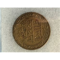 India Mewar 1 Rupee 1928, NNC certified MS-62 Pattern Chirico Collection. Y # 22.2.