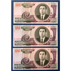North Korea; 5000 Won note 2006, serial 2925798, 2925799 & 2925800 all UNC.Lot of 3 consecutive note