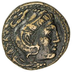 MACEDONIA: Kassander, 317-298 BC, AE 20mm (6.24g)