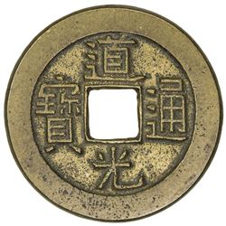 QING: Dao Guang, 1821-1850, AE cash (4.38g), Board of Works mint, Peking