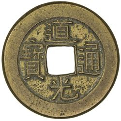 QING: Dao Guang, 1821-1850, AE cash (4.47g), Board of Works