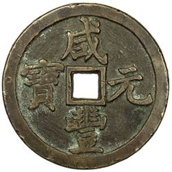 QING: Xian Feng, 1851-1861, AE 500 cash, Board of Revenue mint, Peking